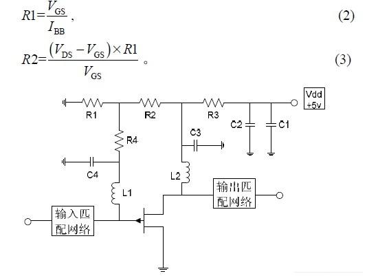 放大器的偏置电路