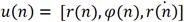 汽车毫米波雷达距离测量中的一种扩展卡尔曼滤波实现